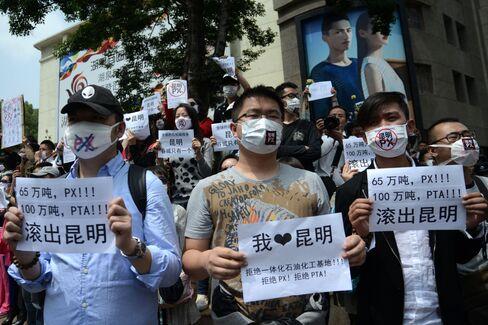Toxic China Lake Incites Next Generation as Xi Eases GDP Focus