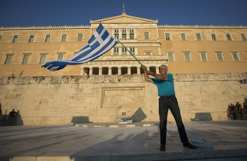 Pro-European Union Rally As European Leaders Offer No Concessions To Greece