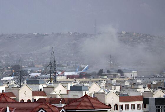Taliban Seize Three Airport Gates: Afghanistan Update