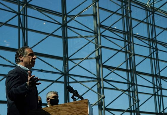 Cuomo Says $1.5 Billion Javits Center Expansion Is Complete