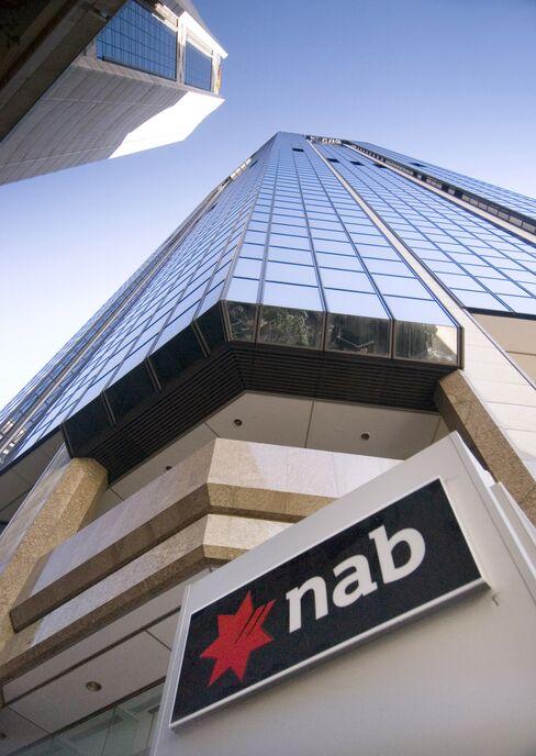 National Australia Bank's First-Half Profit Increases 16%