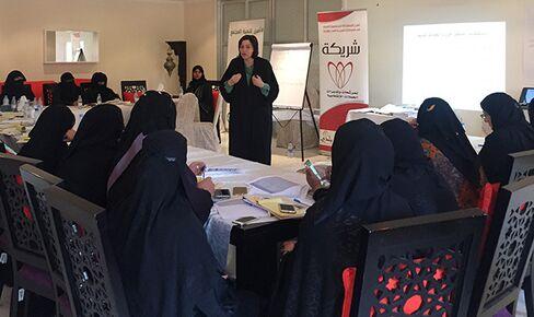 Training Session for Women in Riyadh