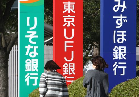 Japanese, Korean Banks Face Scrutiny Over Key Interest Rates