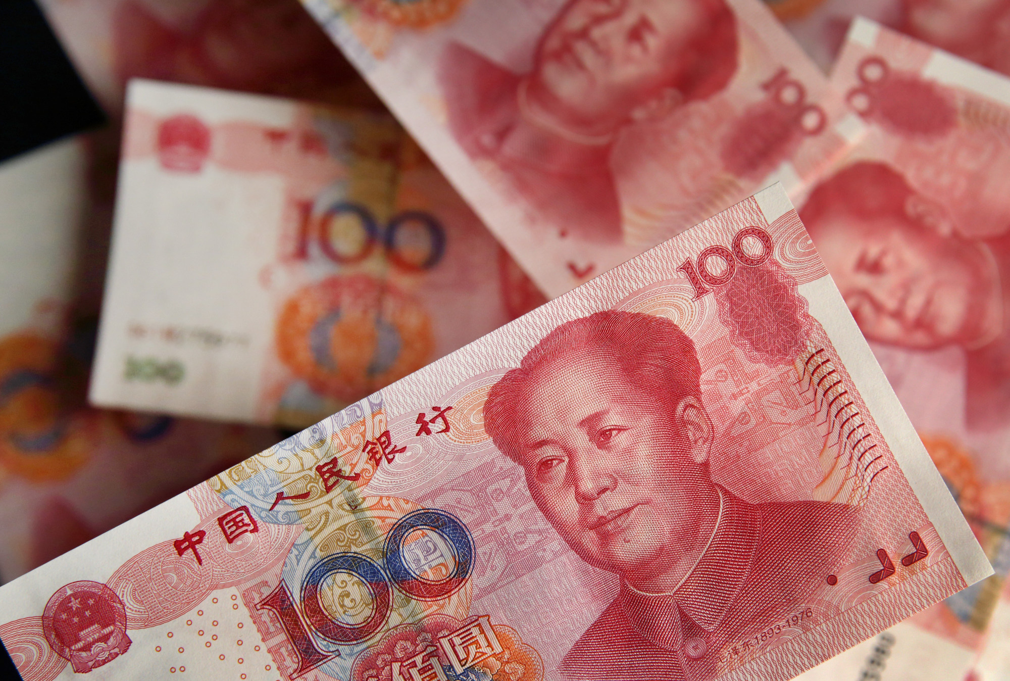 China Forex Reserves Rise