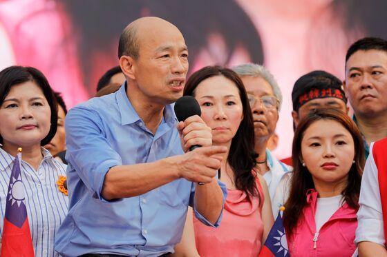 Foxconn Billionaire TerryGou Denies Ever Considering Solo Run to Lead Taiwan