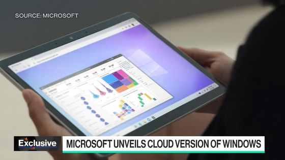 Microsoft CEO Says Company on 'Right Side' of Antitrust Battle