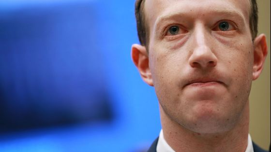 NAACP Demands Meeting With Facebook CEO to Discuss Hate Speech