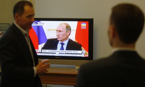 TV News of Russian President Vladimir Putin