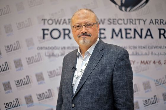 Who Was Jamal Khashoggi? A Saudi Insider Who Became an Exiled Critic