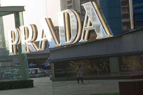 A Prada Store In Beijing