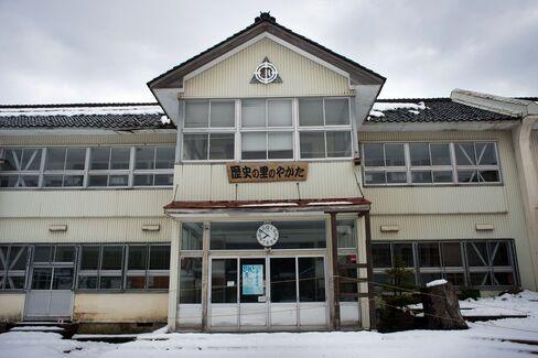 Kiyokawa Elementary School