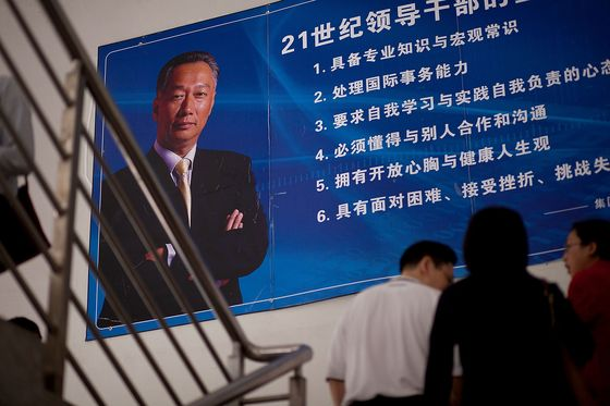 Who Is Terry Gou? iPhone Billionaire to Run for President ofTaiwan