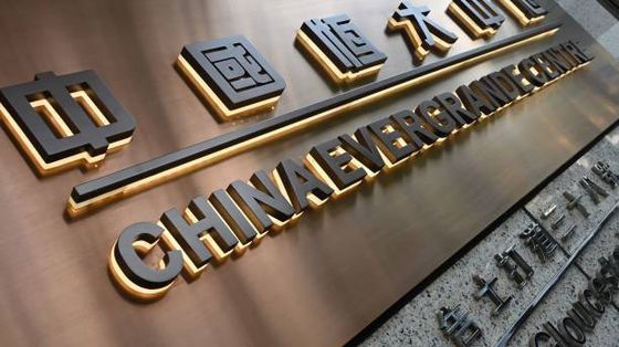 Banks Race to Assure Markets Evergrande Exposure Is Limited