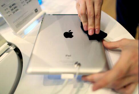 Apple Rises to Intraday Record on Jefferies IPad Mini Report
