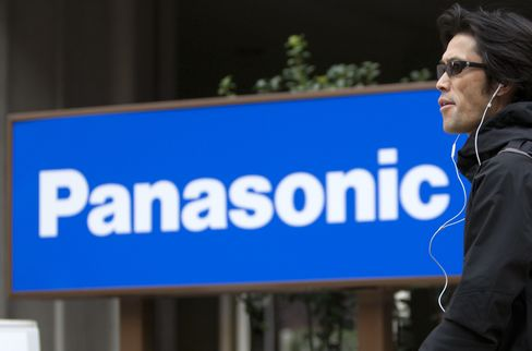 Panasonic Plunges by Daily Limit on Loss Forecast