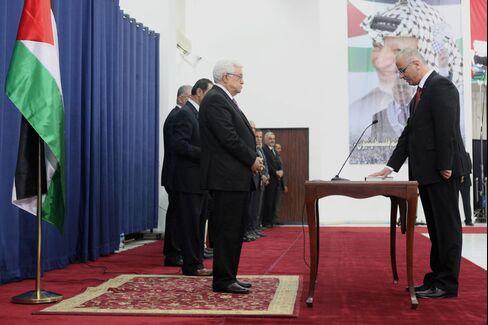 Abbas And Hamdallah