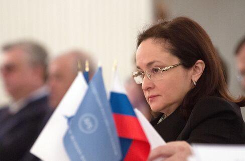 Bank Of Russia Governor Elvira Nabiullina