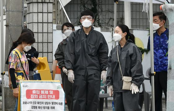 Fight With South Korea Outbreak Church Fuels Rebound for Moon