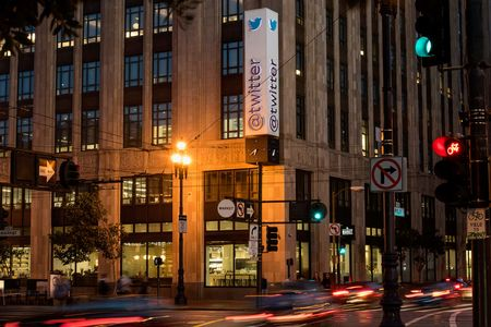 Twitter said to plan 300 more job cuts this week