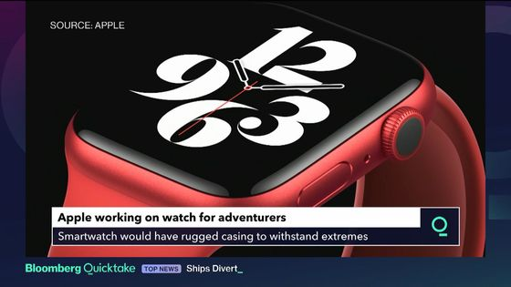 Apple Considers Launching Rugged Watch for Extreme Sports