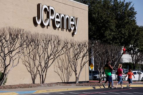A J.C. Penney Co. Store In Texas