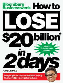 relates to How to Lose $20 Billion in Two Days