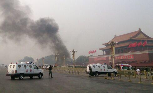 Car crash at Tiananmen Square