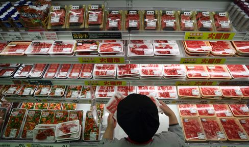 Packs of beef imported from Australia