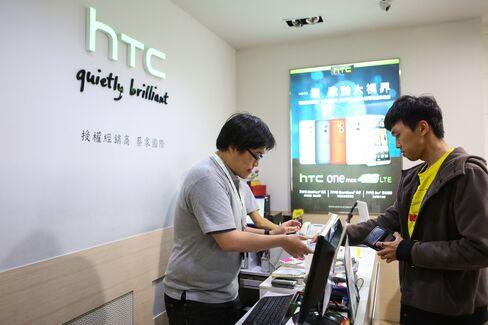 HTC Corp.