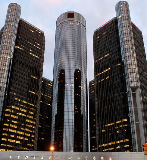 General Motors Headquarters
