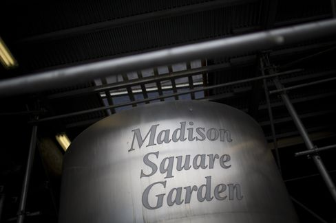 O'Neil Resigns as President of Madison Square Garden Sports