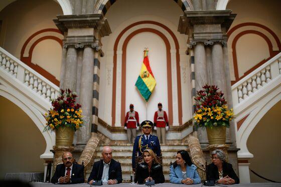 Bolivia Expels Maduro's Diplomats in Abrupt Policy Shift