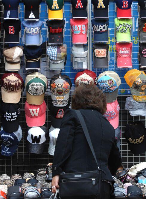 A shopper in Seoul