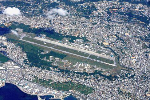 Aerial photo of Air Station Futenma taken in 2008.
