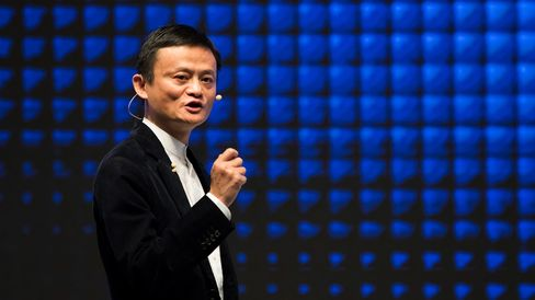 Alibaba Group Holding Ltd. Chairman And Billionaire Jack Ma Speaks At The Asian Leadership Forum