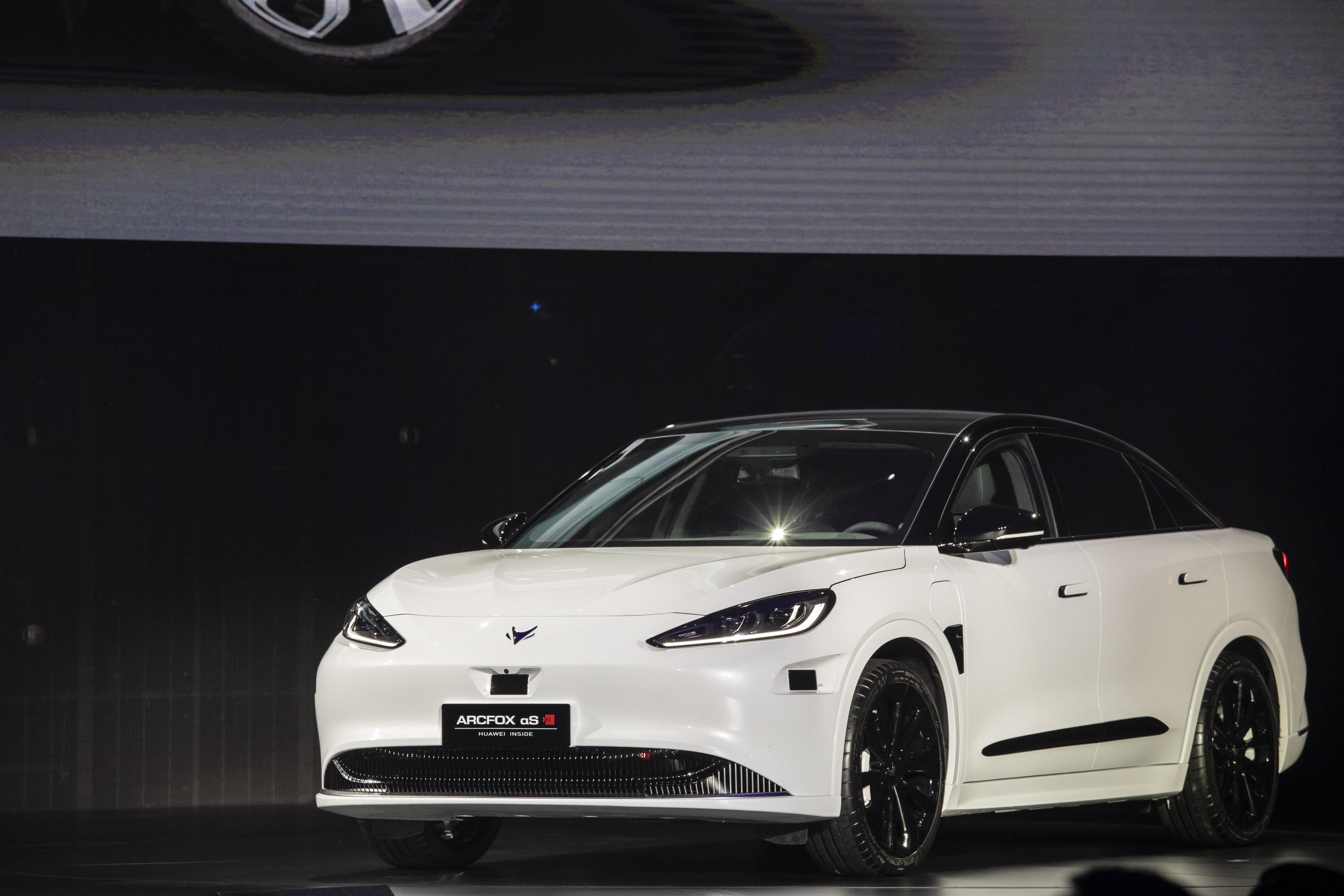BAIC Unveils the Arcfox Alpha-S Electric Sedan