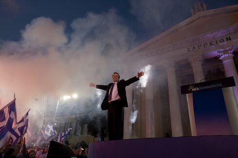 Greek New Democracy Party Leader Antonis Samaras