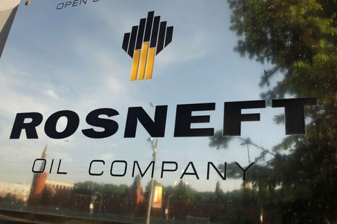 Rosneft Logo Sits Outside the Company's Headquarters in Moscow
