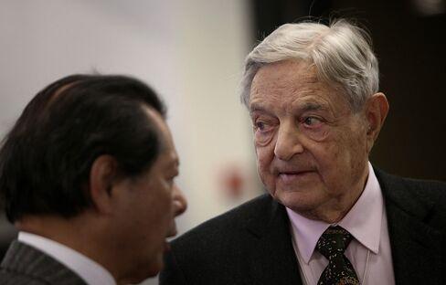 Soros Fund Management Founder George Soros