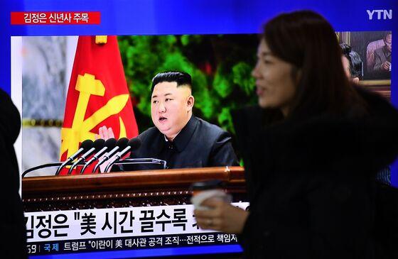 Kim Jong Un Keeps World Guessing With New Year's Speech Surprise