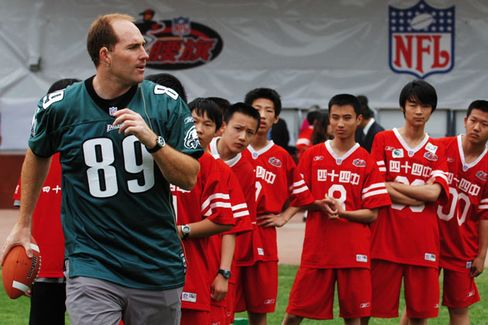 The Ex-U.S. Ambassador Selling NFL Gear in China