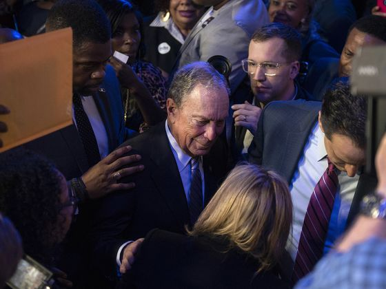 Michael Bloomberg Ends Presidential Bid, Endorses Joe Biden