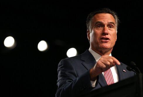 Former Massachusetts Governor Mitt Romney