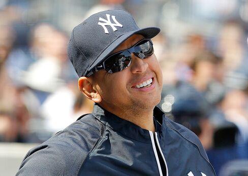 NY Yankees Player Alex Rodriguez