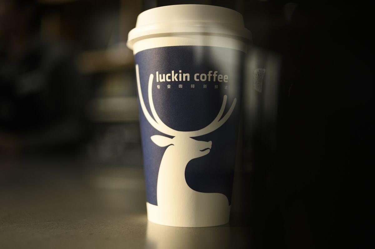 Buyers luckin coffee ipo