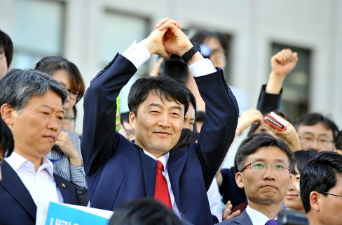 South Korea's United Progressive Party Member Lee Seok Ki