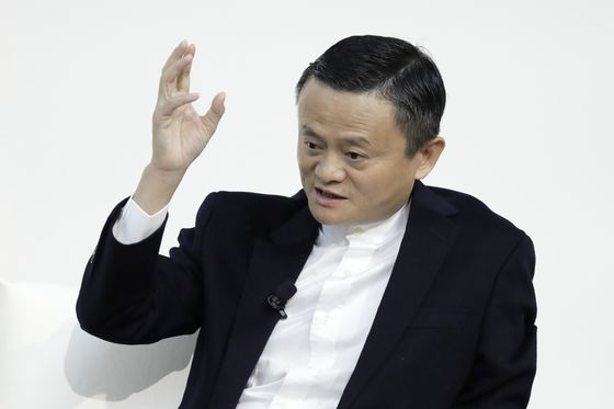 Jack Ma Says Ant Group Has Set Pricing for Its Record IPO