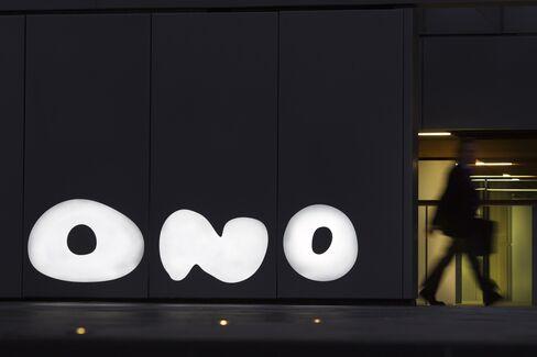 Ono Headquarters