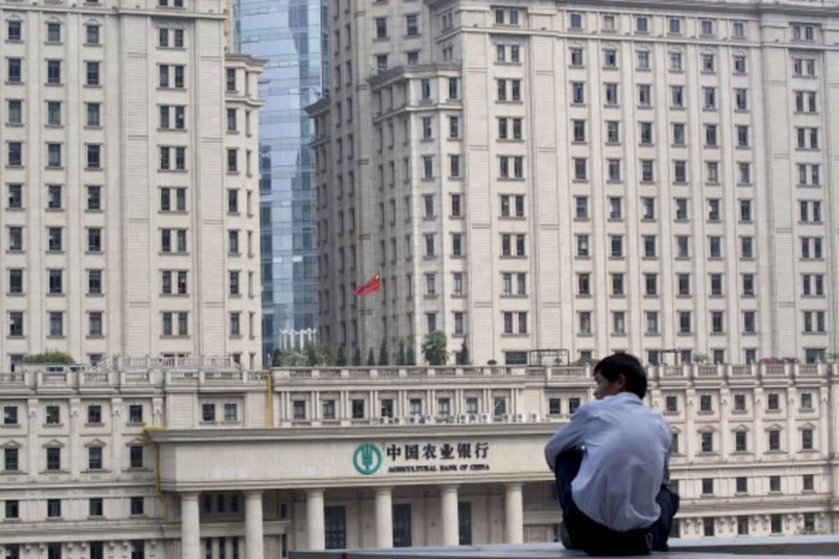 Οι τράπεζες της Κίνας εξακολουθούν να έχουν πρόβλημα