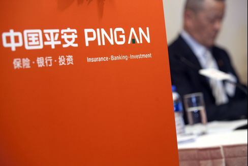 HSBC Is in Talks to Sell $9 Billion Ping An Insurance Stake